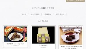 new_webshop