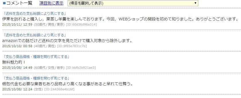 comments-1031