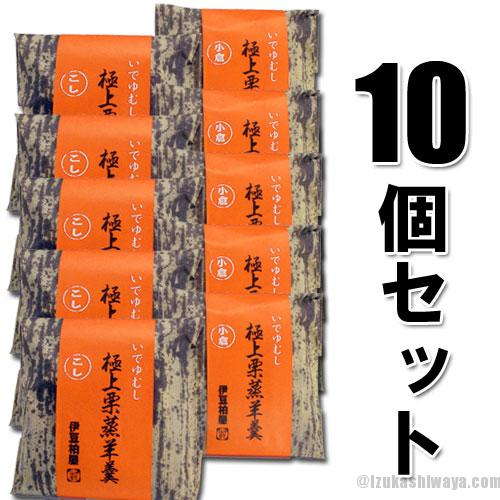 goku-little-10p500x500